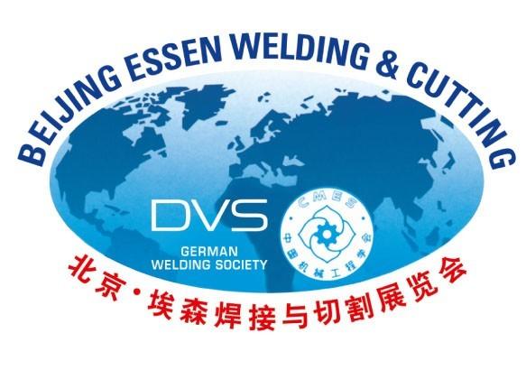 Lantek @ Beijing Essen Welding & Cuttng 2021