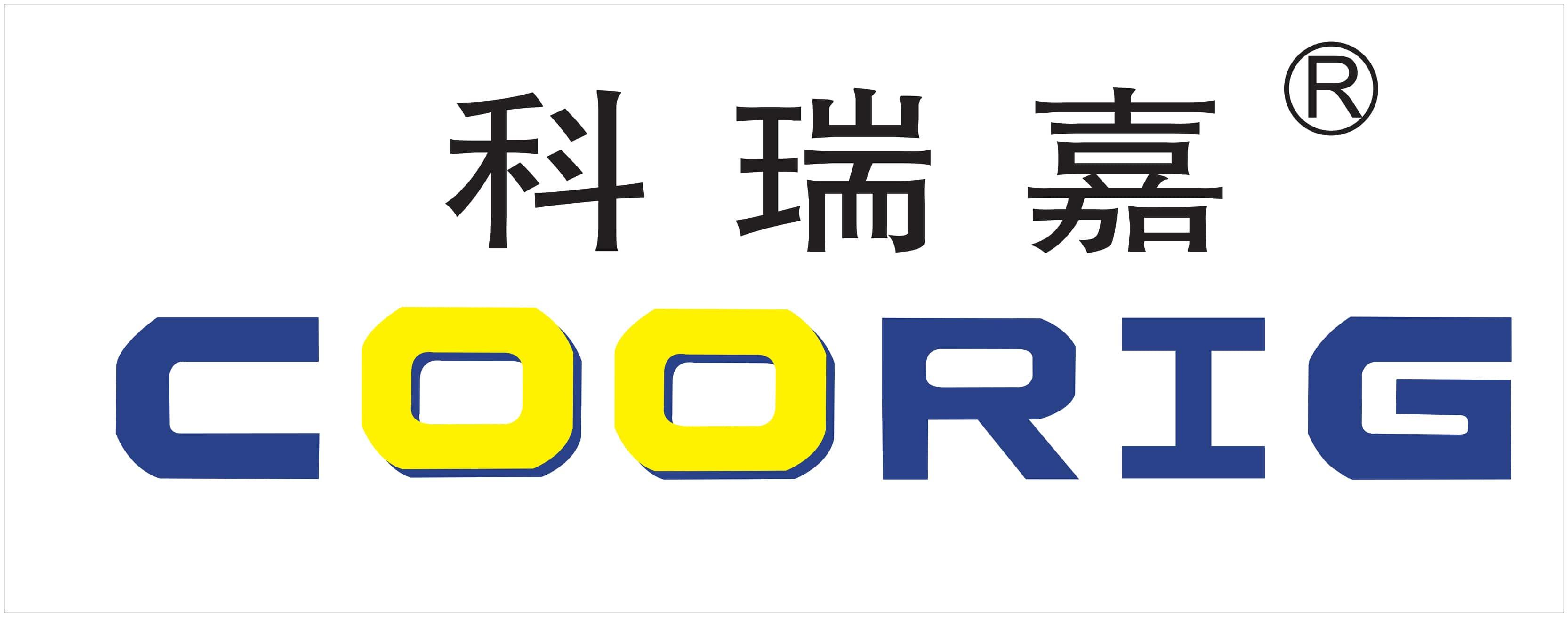 Coorig - Partner Lantek