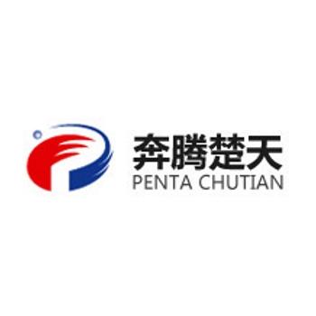 Penta Chutian
